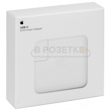 Блок питания для ноутбука Apple MacBook USB Type-C 61W