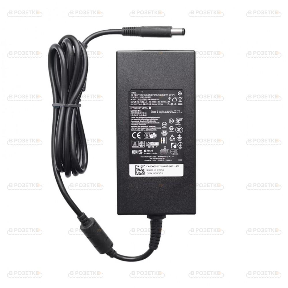 Зарядное устройство для ноутбука Dell 19.5V 9.23A 180W (7.4x5.0)
