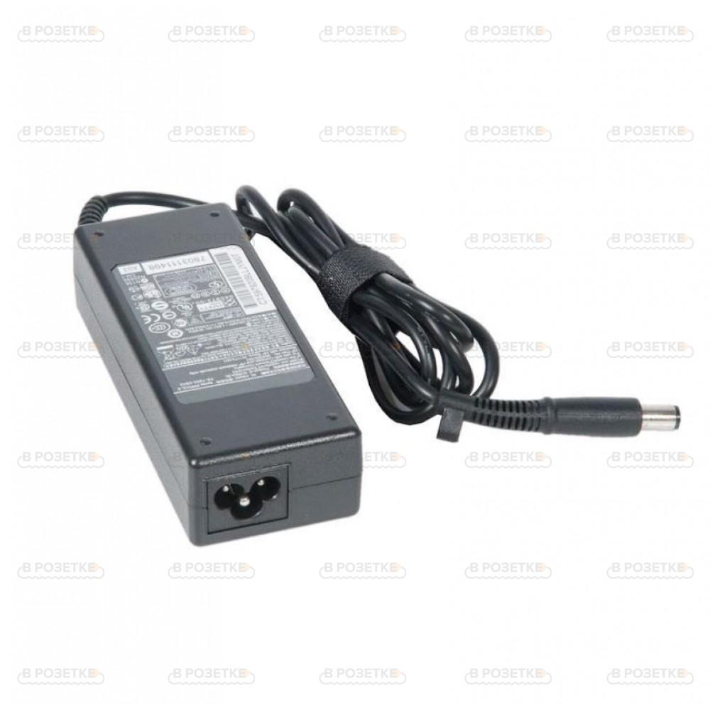 Зарядное устройство для ноутбука HP 19V 4.74A 90W (7.4x5.0)