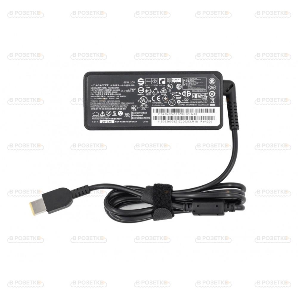 Зарядка (адаптер) для ноутбука Lenovo IdeaPad Flex 15 20V 3.25A 65W (Прямоугольный разъем)