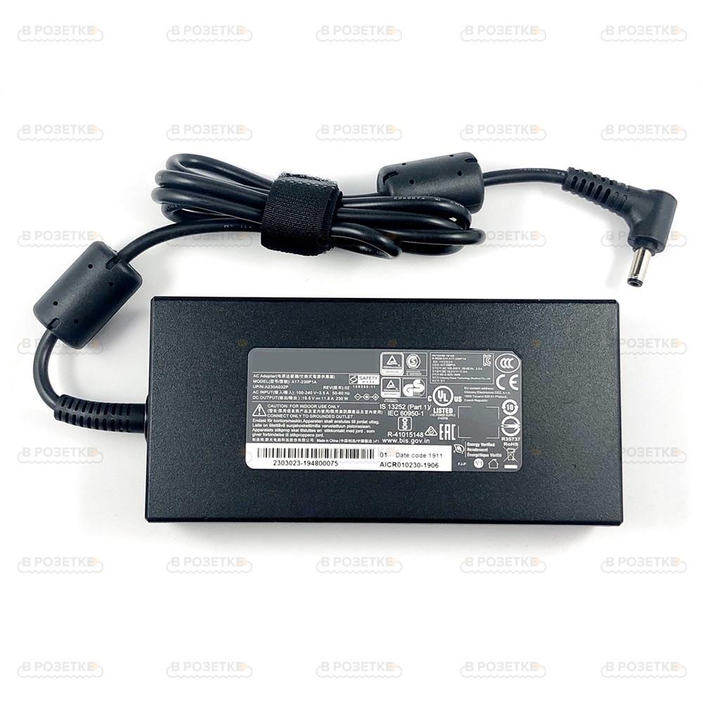 Блок питания для ноутбука MSI 19.5V 11.8A 230W (5.5x2.5) (Slim)