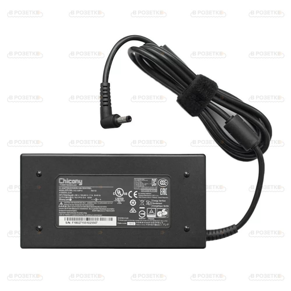 Блок питания для ноутбука MSI 19V 6.32A 120W (5.5x2.5)