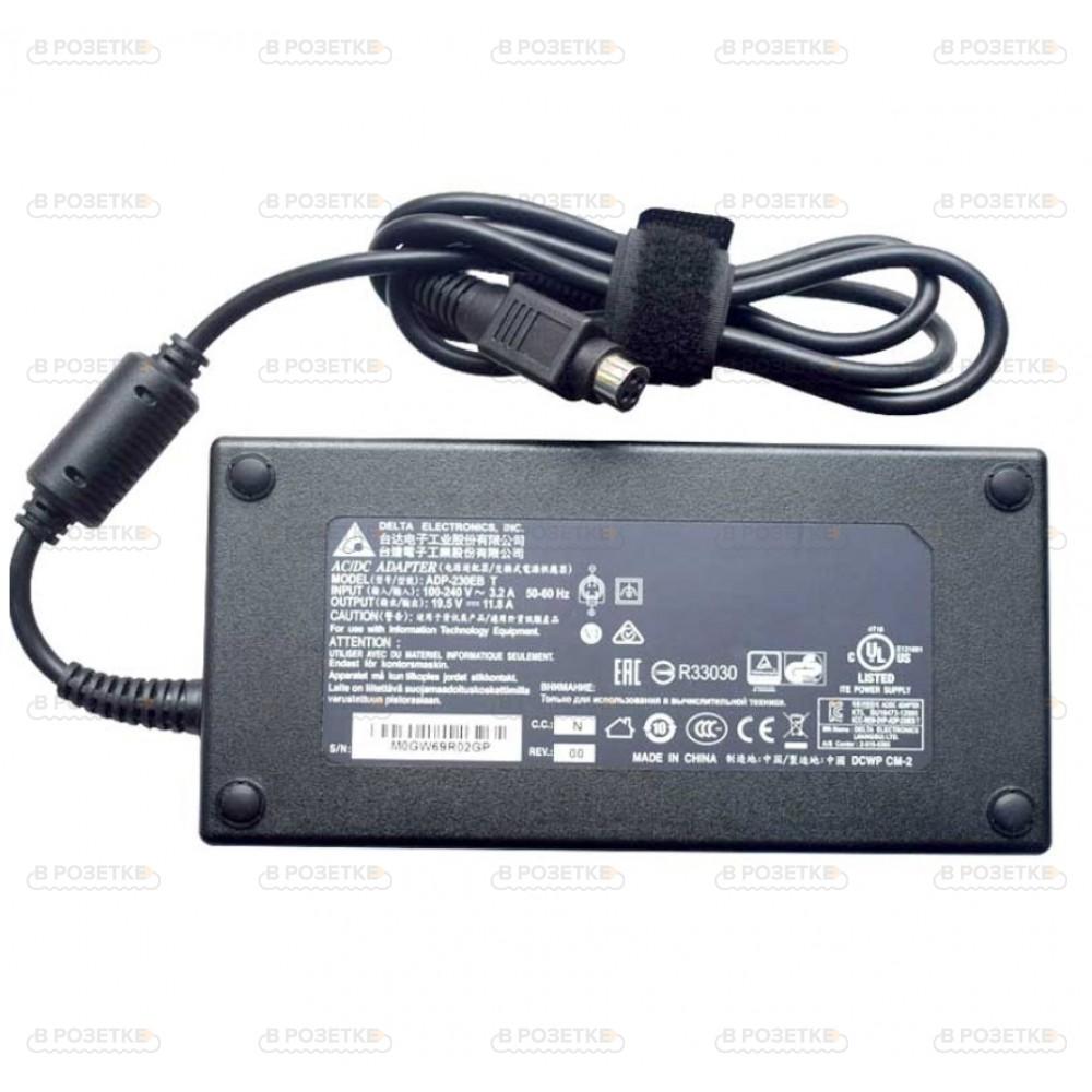 Блок питания для ноутбука MSI 19.5V 11.8A 230W (4pin)