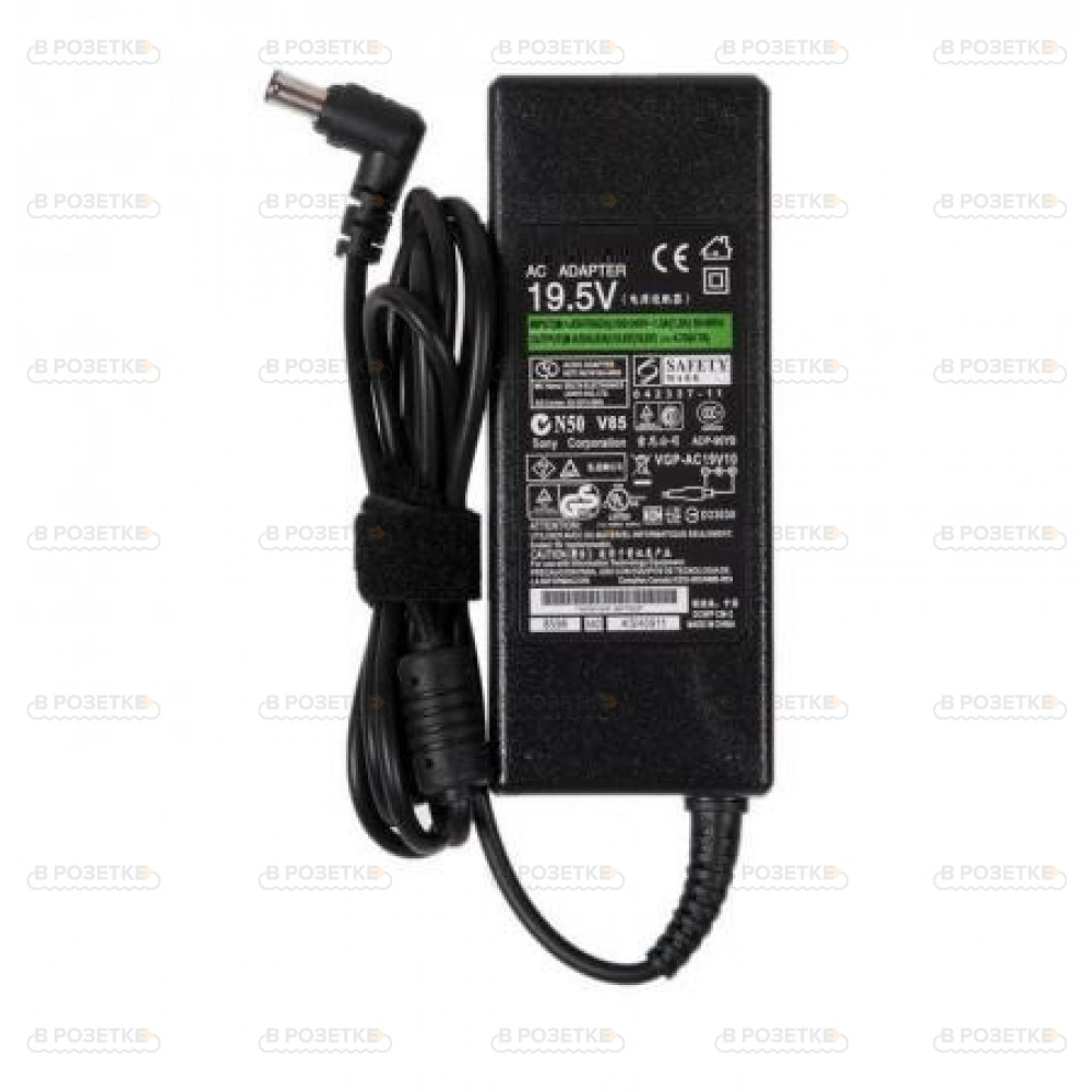 Адаптер блок питания для монитора LG 19V 4.74A 90W (6.5x4.4)