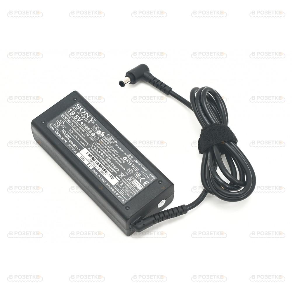 Блок питания для ноутбука Sony 19.5V 4.7A 90W (6.5x4.4)