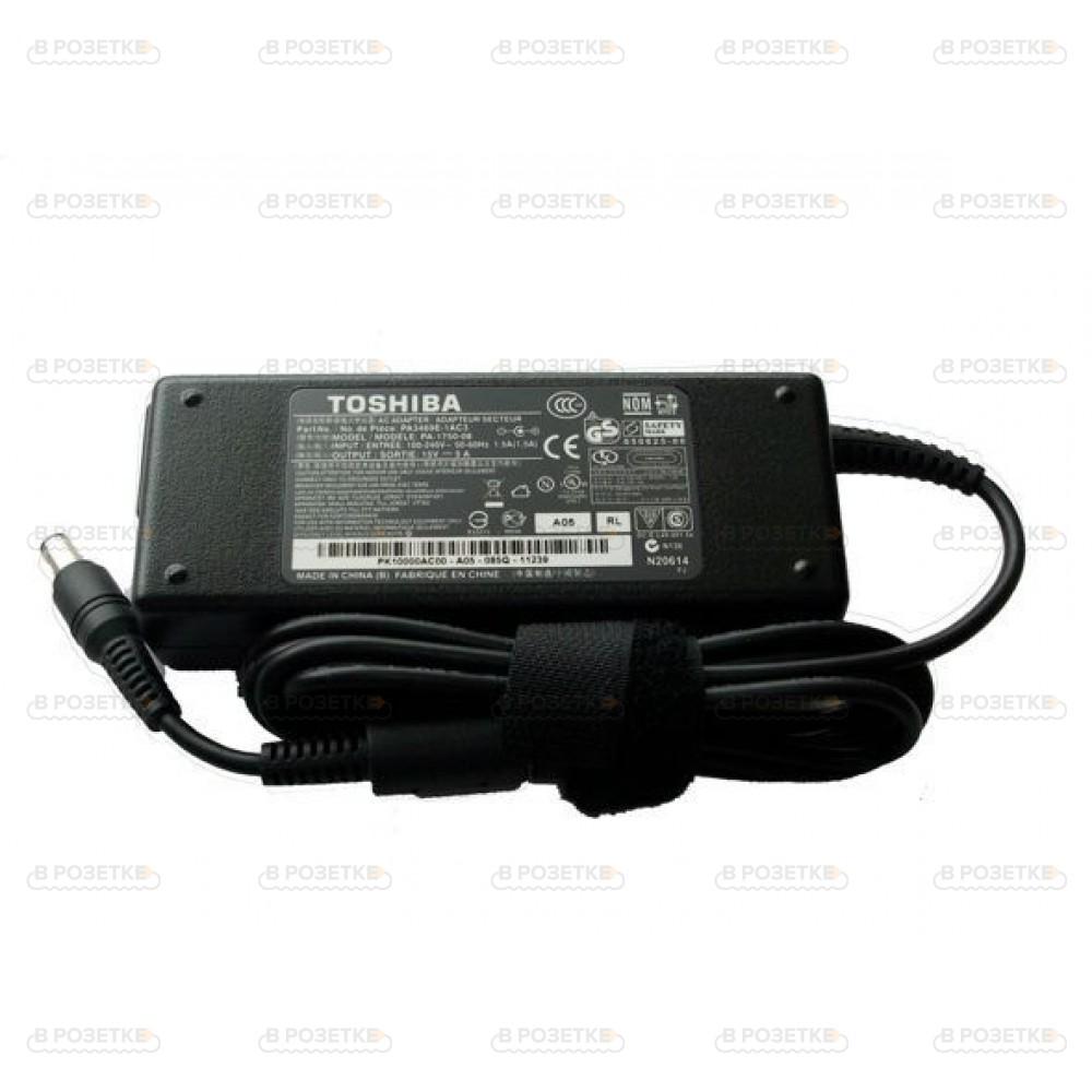 Блок питания для ноутбука Toshiba 15V 5A 90W (6.0x3.0)