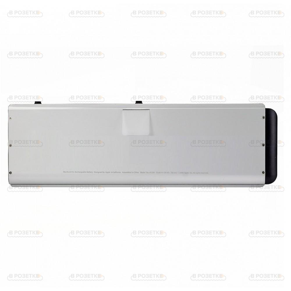 Аккумулятор A1281 для MacBook Pro 15 A1286 (конец 2008 г. начало 2009 г.)