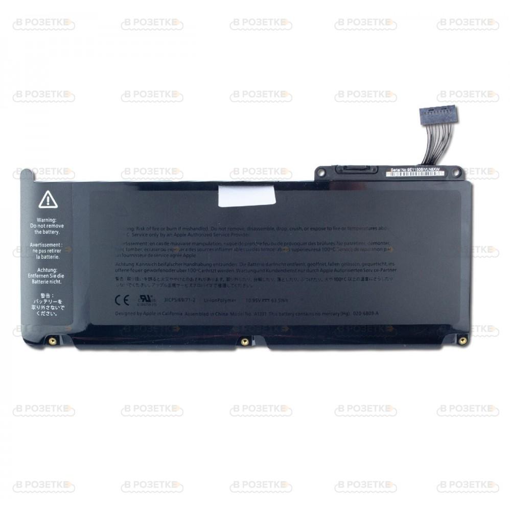 "Аккумулятор A1331 для ноутбука Apple MacBook 13"" A1342 (конец 2009 - середина 2010 г.)"