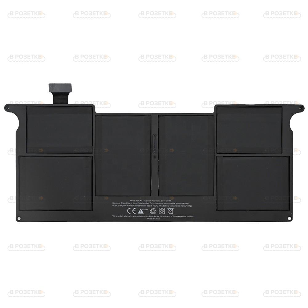"Аккумулятор A1375 для MacBook Air 11"" A1370 (конец 2010 г.)"
