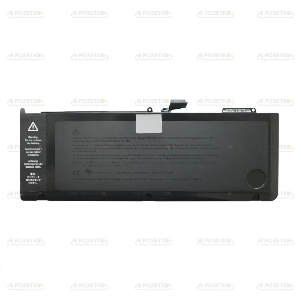 "Аккумулятор A1382 для MacBook Pro 15"" A1286 (2011-2012 г.)"