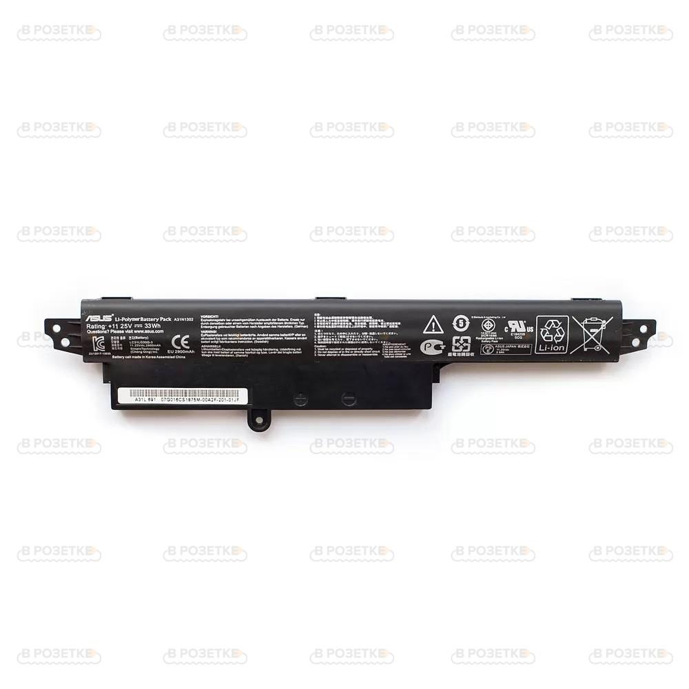 Аккумулятор A31N1302 для ноутбука Asus VivoBook F200CA, X200CA (2900mAh)
