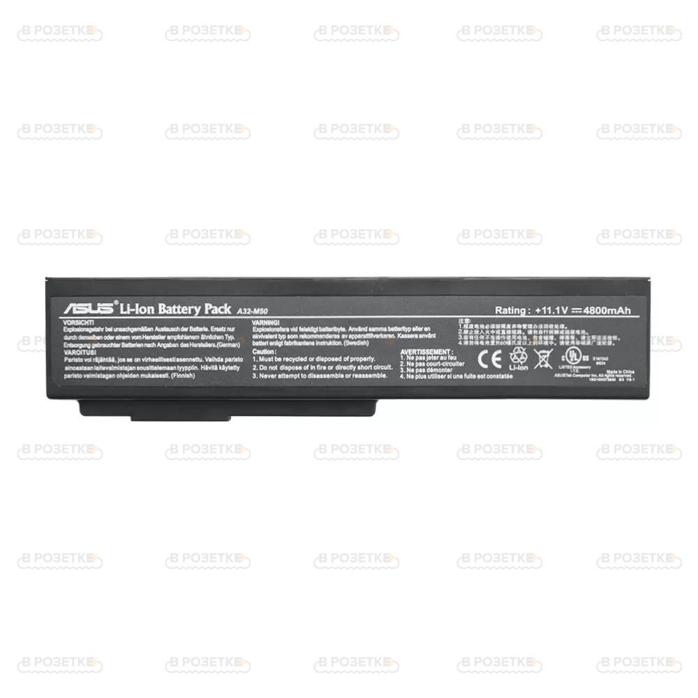 Аккумулятор для ноутбука Asus A32-N61 (4800mah)