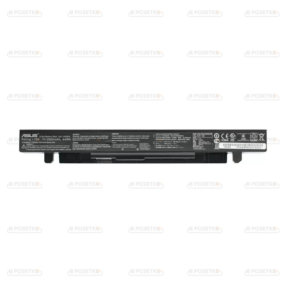 Аккумулятор для ноутбука Asus K550V (2950mah)