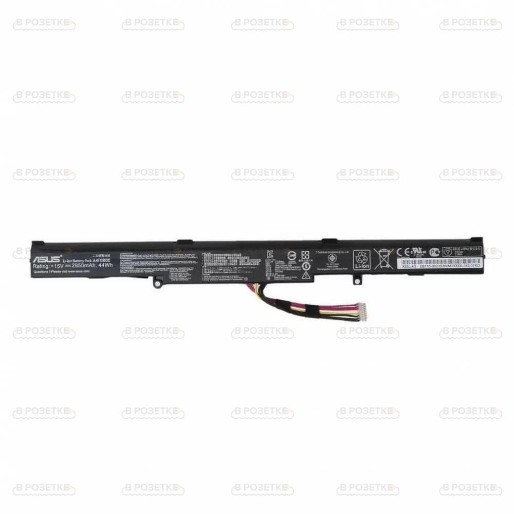 Аккумулятор для ноутбука Asus A41-X550E (2950mah)