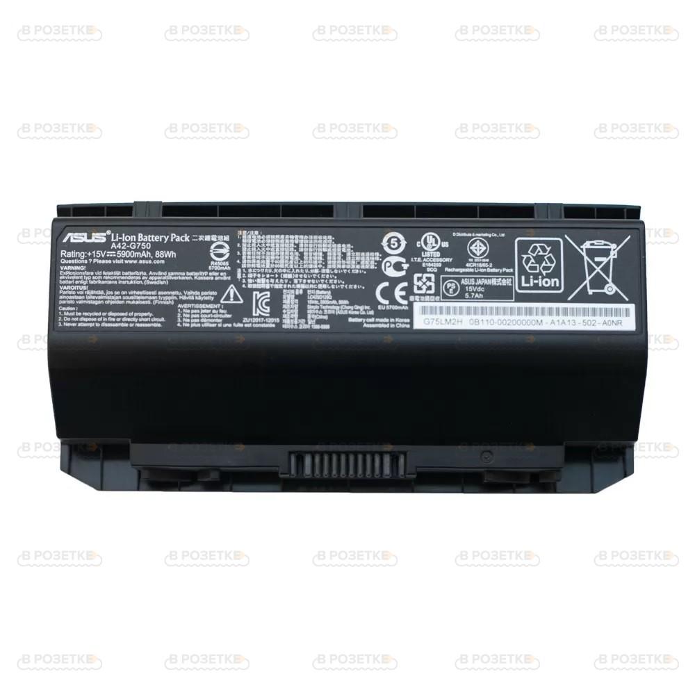 Аккумулятор A42-G750 для ноутбука Asus ROG G750 (5900mAh)