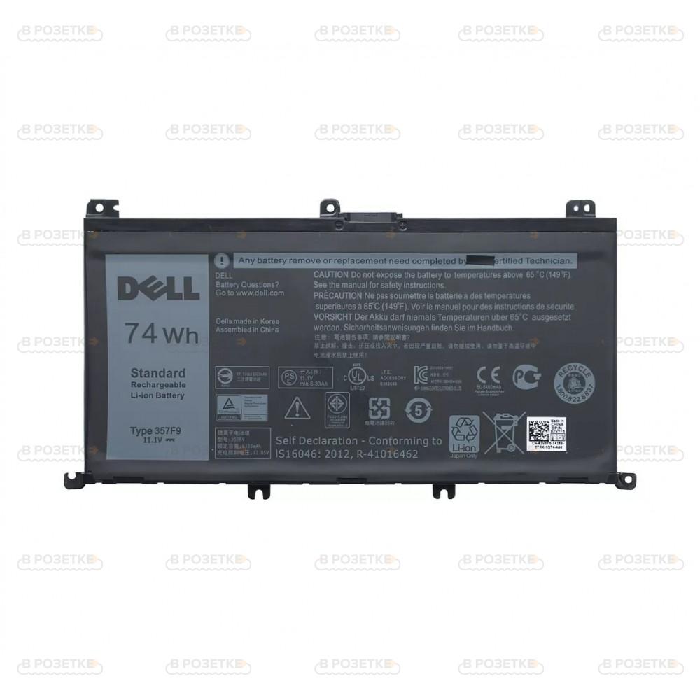 Аккумулятор для ноутбука Dell Inspiron 5577, 5576, 7559, 7566, 7567 модель 357F9 (11.1v / 74Wh)
