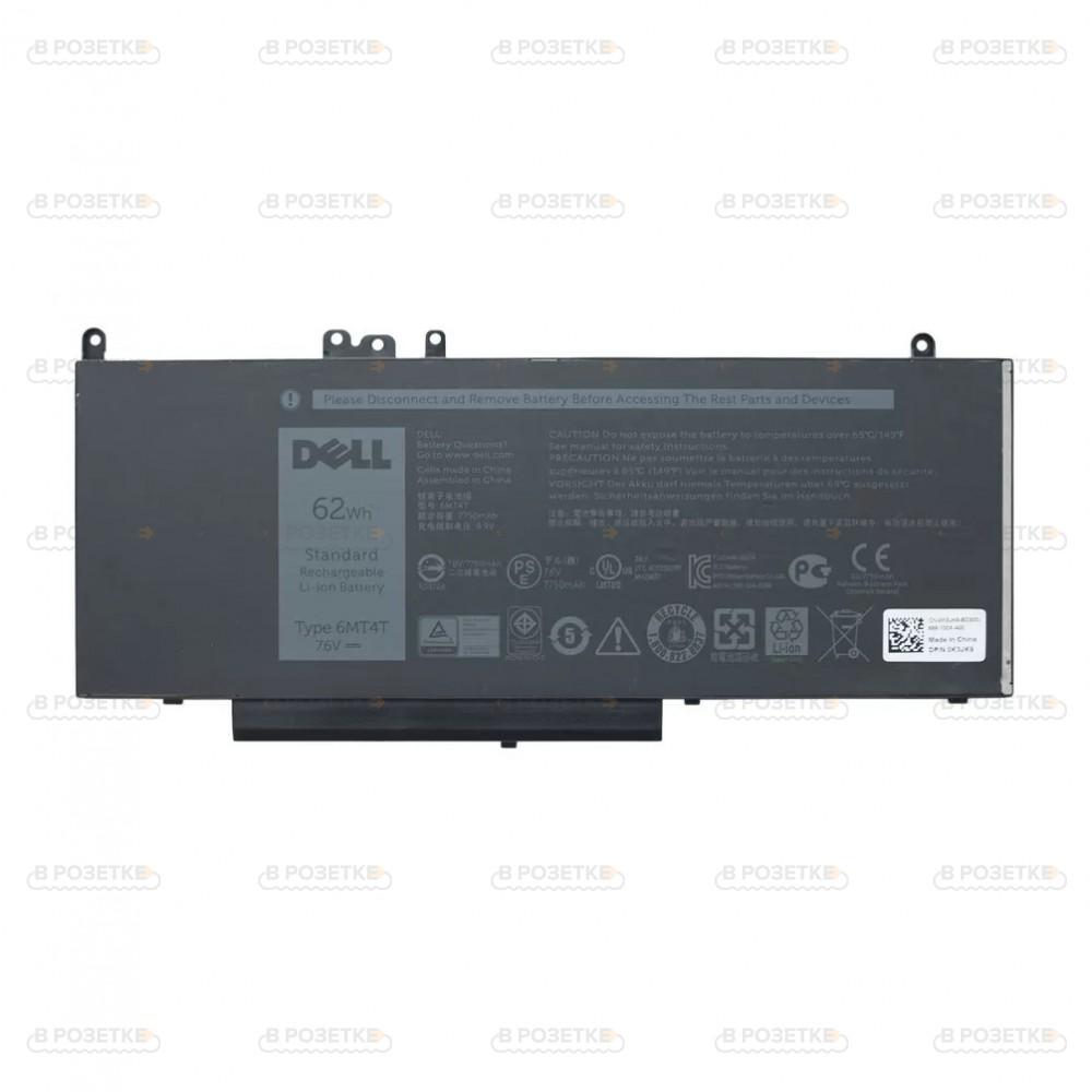 Аккумулятор для ноутбука Dell 6MT4T (62Wh)