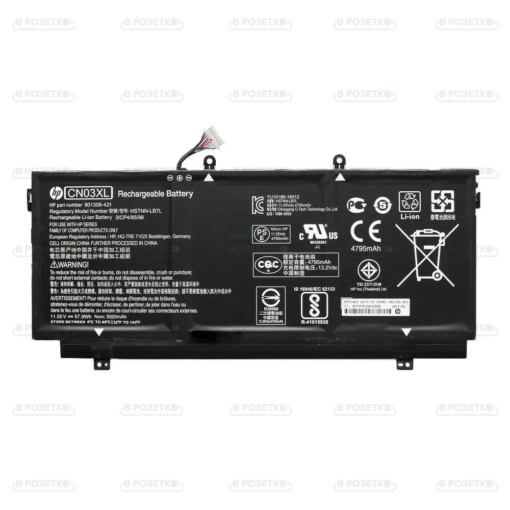 Аккумулятор CN03XL для ноутбука HP Envy 13-ab000 (11.55v / 57.9Wh / 5020mAh)