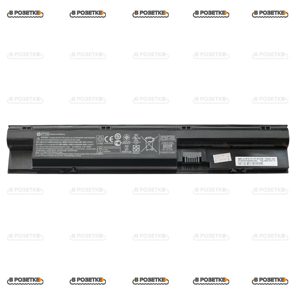 Аккумулятор для ноутбука HP FP06 / FP09 / HSTNN-IB4J (10.8v / 47Wh / 4200mah)