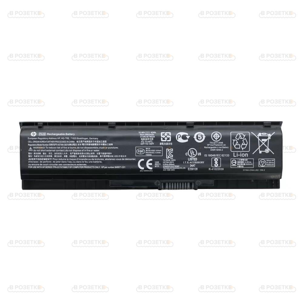 Аккумулятор PA06 для ноутбука HP Omen 17, Pavilion 17-ab000, 17-w000, 17-w200  (62Wh)